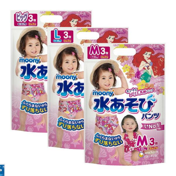 滿意寶寶 moony 游泳尿褲3入 男 / 女(M / L / XL) 好窩生活節 2