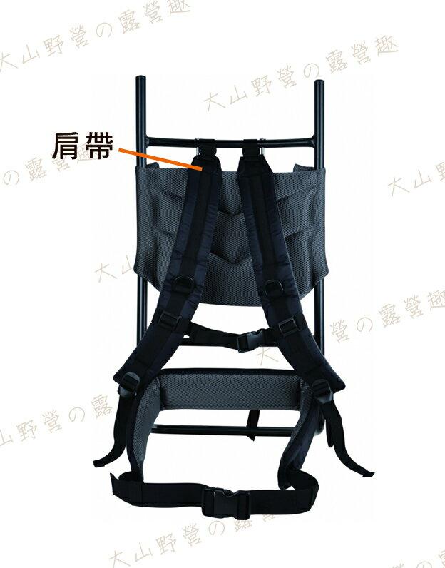 【露營趣】中和安坑 RHINO 犀牛 1601 659-1 中型鋁架專用 背負系統 (肩帶)