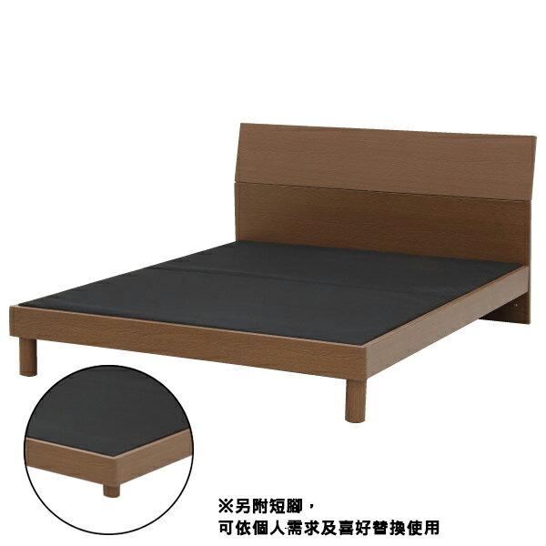 ◎(OUTLET)雙人加大床座 床架 T-BENT MBR 福利品 NITORI宜得利家居 5