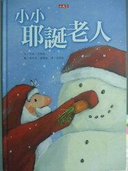 【書寶二手書T1/少年童書_PMQ】小小耶誕老人_安努.史東妮