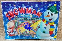**聖誕節銷售冠軍**(馬來西亞) 雪人跳跳糖 1包27.5公克(25小包)【4712893943352】