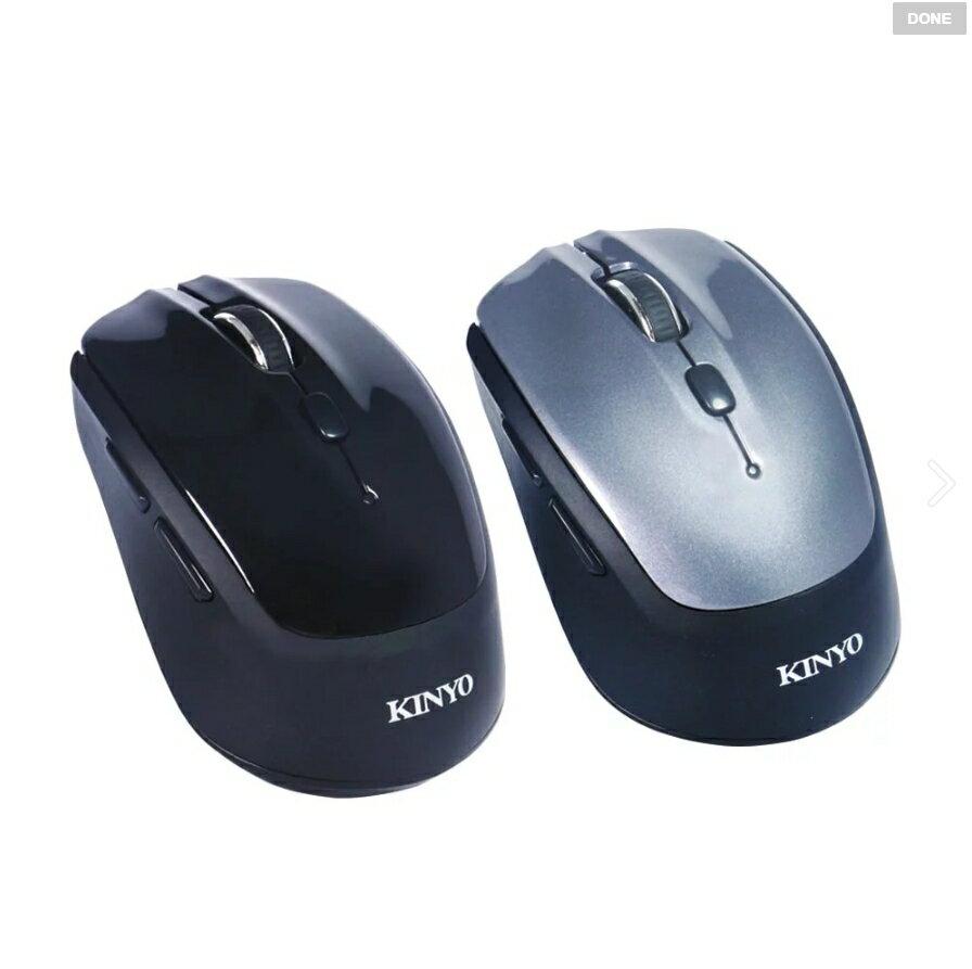 【KINYO】藍牙2.4G雙模無線滑鼠(GBM-1820) 無線滑鼠 PC滑鼠 電腦滑鼠【迪特軍】