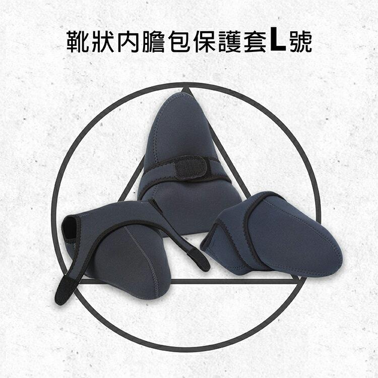 攝彩@L號 素面黑色 潛水彈性材質 單眼相機套 保護套 內膽套 相機包 黑灰兩面雙色 通用軟包 靴狀保護套