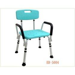 ER-5004 有扶手有靠背洗澡椅_居家輔具-鋁合金兩側可拆懈扶手防滑洗澡坐椅