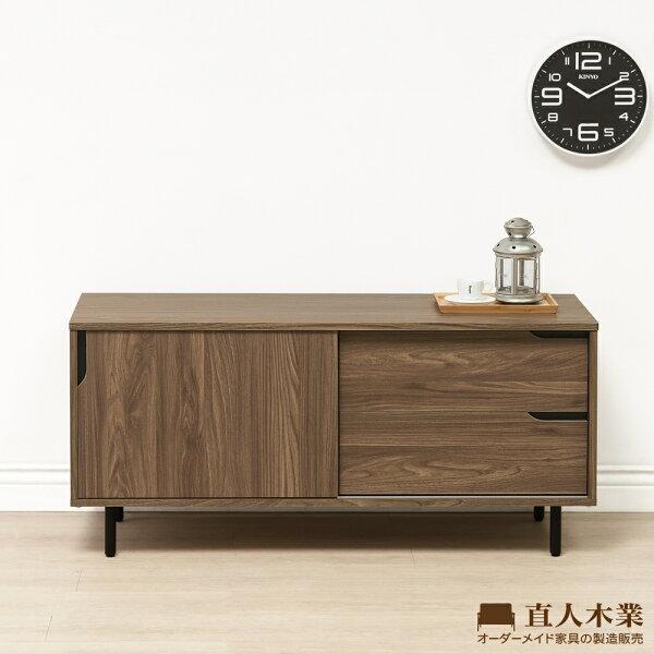 【日本直人木業】WANDER胡桃木121公分電視櫃