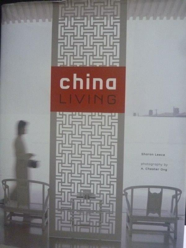 ~書寶 書T2/地理_YIN~China Living_Leece Sharon