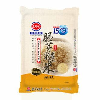 三好米 15度C 胚芽糙米 1.5kg