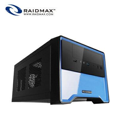 【迪特軍3C】ELEMENT 101 亮藍 電腦機殼  支援318mmVGA顯示卡 支援高135mmCPU散熱器