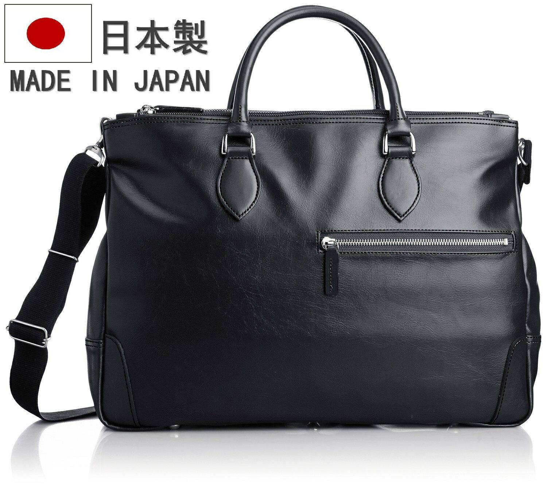 日本製EVERWIN時尚公事包