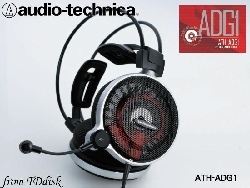 <br/><br/>  志達電子 ATH-ADG1 audio-technica 日本鐵三角 耳罩式電競用耳機麥克風組 (台灣鐵三角公司貨) PC360可參考<br/><br/>