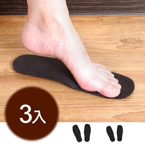 【足亦歡 ZENTY】竹炭獨立筒氣墊式鞋墊 超值3入(男女款)