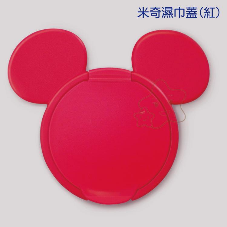 【大成婦嬰】日本超人氣 Disney (米奇)系列 重覆黏濕紙巾專用盒蓋(1入) 隨機出貨 0
