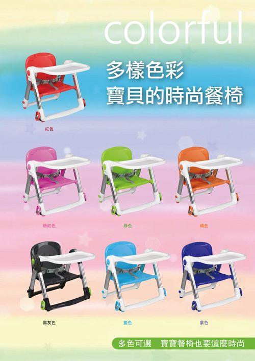 英國 Apramo Flippa dining booster 可攜式兩用兒童餐椅(QTI)★衛立兒生活館★