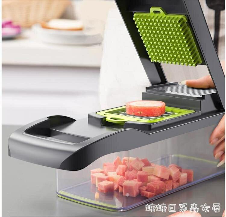 切菜神器多功能切菜器土豆絲切絲器刨絲器切丁廚房家用擦切片切花 全網低價