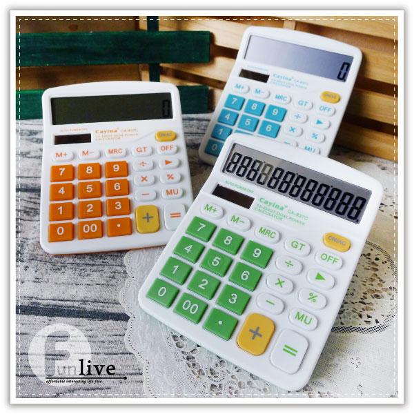 【aife life】12位元計算機-彩色/二用太陽能計算機/桌上型/立式螢幕/電子計算機/好按/大螢幕/贈品禮品