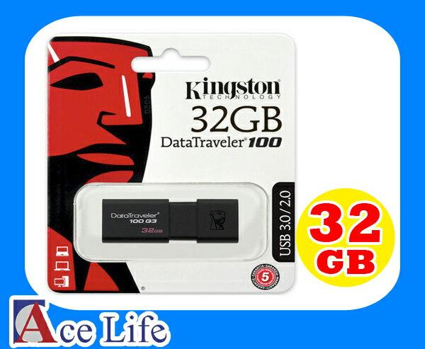 【九瑜科技】Kingston 金士頓 32G 32GB DT100 DT100G3 USB 3.0 隨身碟 原廠貨