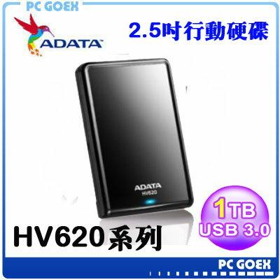 ADATA威剛 HV620 黑 1TB USB3.0 2.5吋行動硬碟 ☆pcgoex軒揚☆