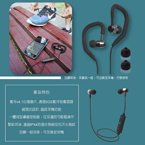 【迪特軍3C】E-books S52 藍牙4.1頸掛磁吸式氣密耳機IPX4 防潑水等級 抗汗水測試 可互相吸附防止脫落 2