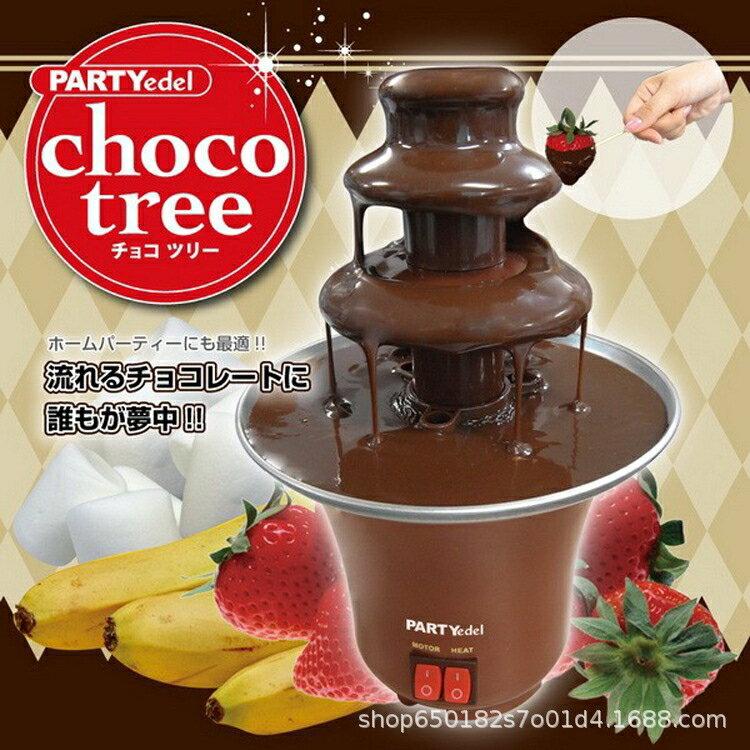 現貨-迷你DIY三層巧克力噴泉機 家用融化塔帶加熱小巧克力機瀑布機批發 城市玩家