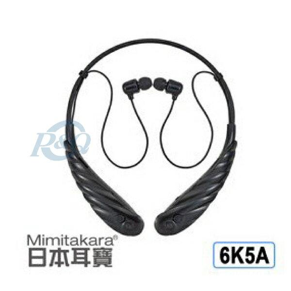 專品藥局【 日本耳寶mimitakara 】元健大和助聽器(未滅菌) 充電式脖掛型-黑【2009827】 0