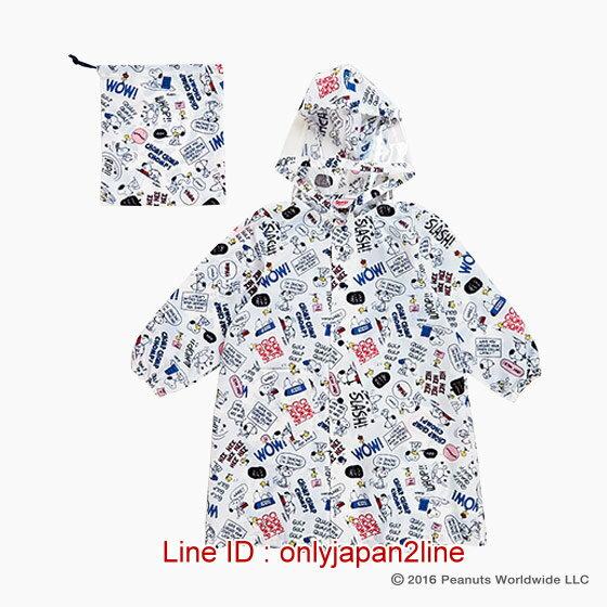 【真愛日本】49016 可收納雨衣100/110/120cm-SN 史努比 SNOOPY 雨衣 雨具正品限量
