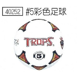 【成功success】40252#5彩色足球個