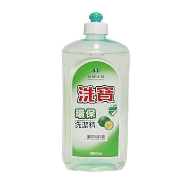 台塑 洗寶 環保洗潔精-拉拔頭 (1000ml瓶)【杏一】