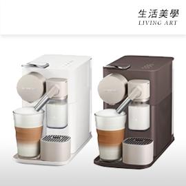 嘉頓國際Nestle【F111】膠囊咖啡機LattissimaTouch調配奶泡
