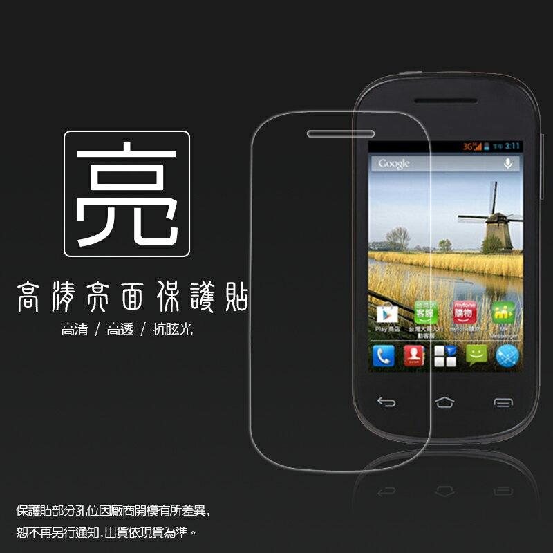 亮面螢幕保護貼 台灣大哥大 TWM Amazing A3S 保護貼