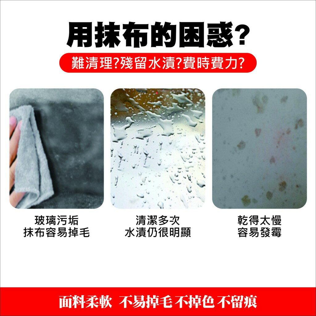 【艾瑞森】超細纖維 珊瑚絨格紋抹布 清潔抹布 洗碗布 擦手巾 毛巾 抹布 海綿 布 擦拭布 手帕 菜瓜布 海棉