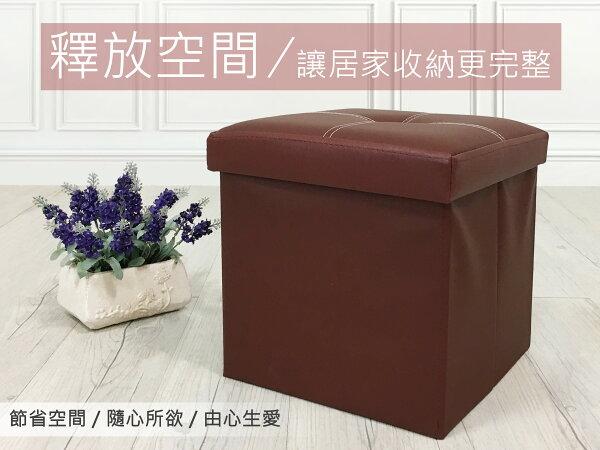 !新生活家具!《安琪拉》酒紅色皮革方形帶蓋收納凳置物箱穿鞋凳床尾椅收納箱儲物箱椅子矮凳凳子