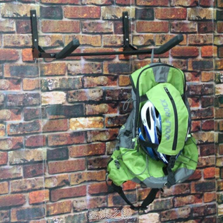 停車架 自行車墻壁掛架 停車架 單車停放架 室內掛車架 山地車壁掛架【林之舍】