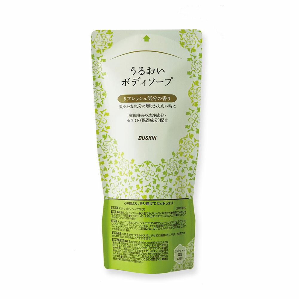 DUSKIN 保濕沐浴乳補充包(清爽) 日本原裝 淡淡的青檸檬香味