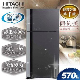 【日立HITACHI】直流變頻570L。琉璃時尚二門電冰箱。琉璃灰/(RG599/RG599_GGR)