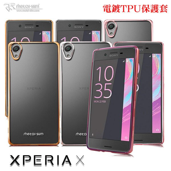 【愛瘋潮】Metal-Slim Sony Xperia X 電鍍TPU 手機保護套 果凍套 手機殼