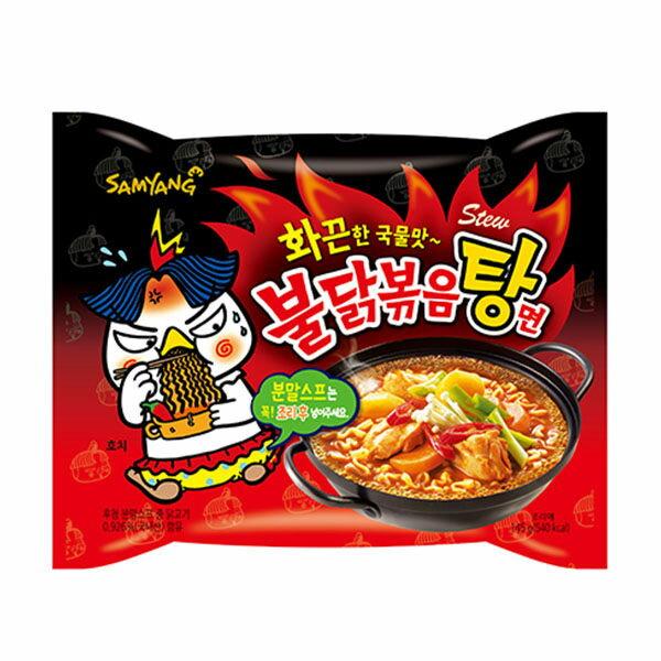 韓國 火辣雞肉湯麵 (單包入) 辣雞湯麵 全球最辣泡麵 辣雞麵【AN SHOP】