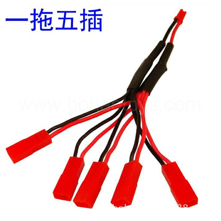電池接1對5快速充電線(F181) 連接USB充電頭專屬 DFD 四軸 遙控飛機 直升機 空拍機【塔克】