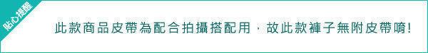 ☆BOY-2☆【NM1522】美式潮流軍裝卡其縮口褲 2