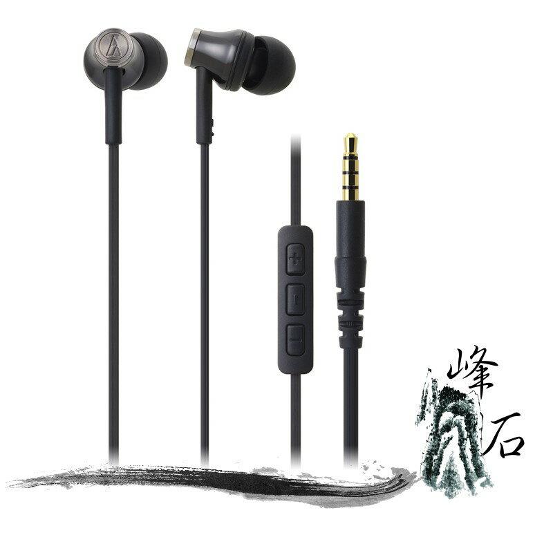 樂天限時促銷!平輸公司貨 日本鐵三角 ATH-CK330i 黑 iPod/iPhone/iPad專用耳塞式耳機