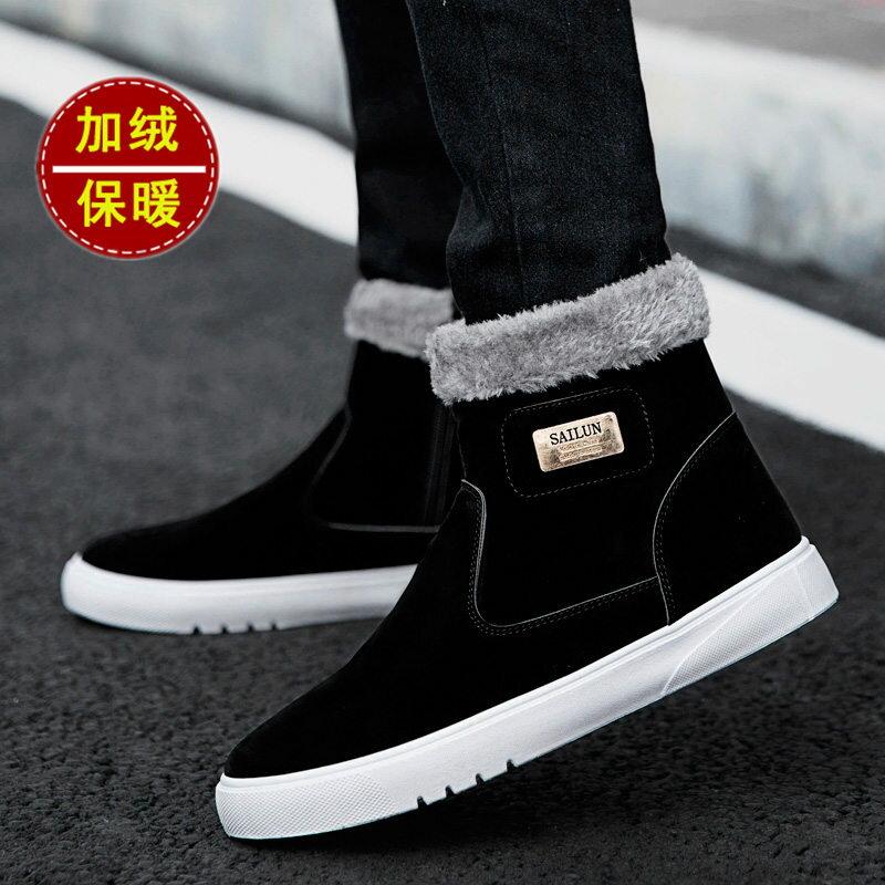 馬丁靴 馬丁短靴 冬季雪地靴男鞋刷毛保暖棉鞋馬丁靴子男東北短靴防水面包棉靴潮鞋【xy1640】