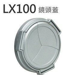 【中壢NOVA-水世界】JJC Panasonic DMC-LX100 LX100 自動鏡頭蓋 自動賓士蓋 無暗角 銀色