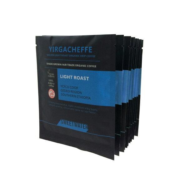 【SWEETWATER】耶加雪夫黃金淺焙有機咖啡--濾掛(耳掛)包 (一袋10入) 1