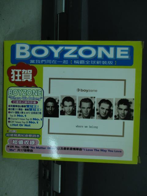 【書寶二手書T5/音樂_MSI】男孩特區合唱團-當我們在一起