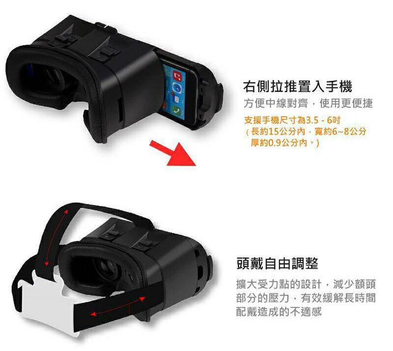 【今日下殺230元】VR Box 3D眼鏡 虛擬實境頭盔 Case 類htc Vive Gear PS【DD002】 6