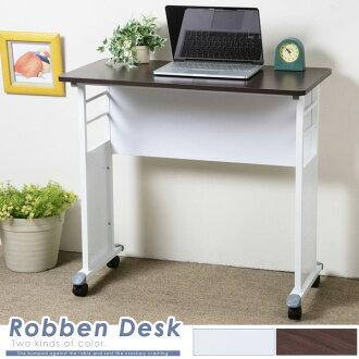 YoStyle 羅本80cm工作桌 (兩色可選) 書桌 會議桌 辦公桌
