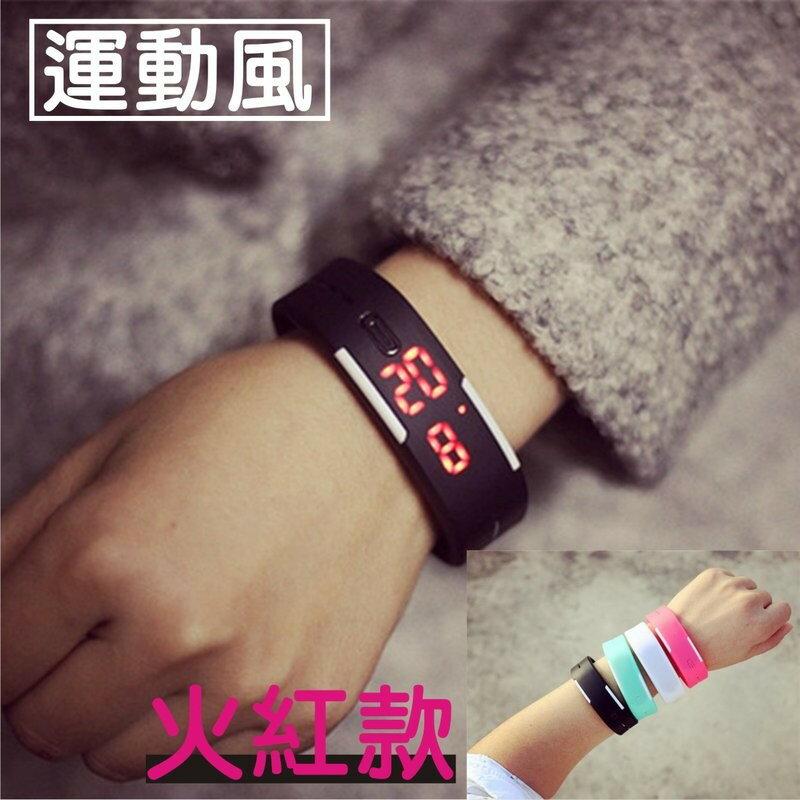 款 火熱開賣 韓國ulzzang 情侶手錶LED夜光燈 觸控 糖果色 果凍手環 男女錶 小