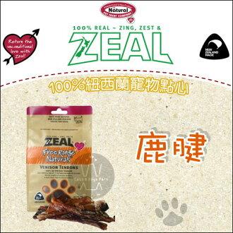 +貓狗樂園+ ZEAL|岦歐。100%紐西蘭天然寵物點心。鹿腱。125g|$304