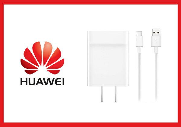 Mr ORIGINAL:HUAWEI華為原廠9V快充旅行充電器+Type-C傳輸充電線組(台灣公司貨-盒裝)