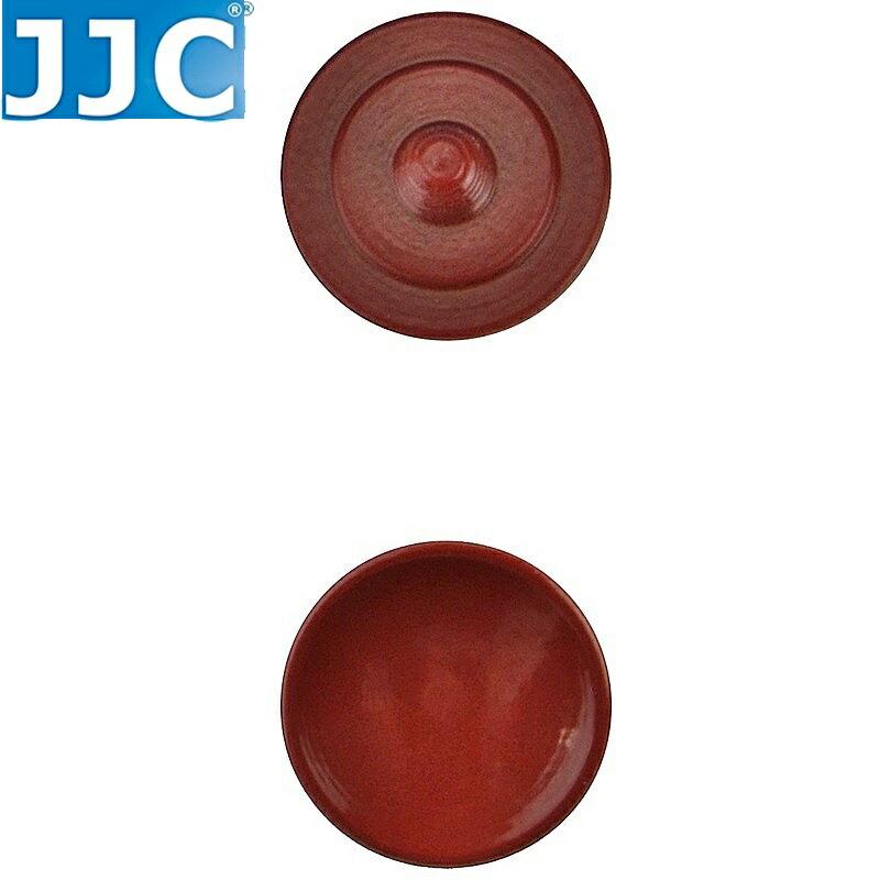 又敗家@JJC經典款暗紅色快門鈕內凹11mm加大快門鈕適類單眼微單眼輕單眼相機底片機械快門線孔Fujifilm富士X30 X100t X-pro1撞針式機械式M1