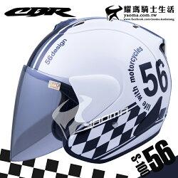 CBR安全帽|S-100 56 黑 半罩帽 內襯全可拆 雙D扣 S100 RAM 賽道旗 耀瑪騎士機車部品